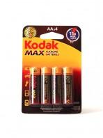 Pilas alcalinas Kodak LR06 AA